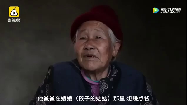 Cụ bà 76 tuổi hàng ngày đẩy xe lăn 15 dặm đưa cháu đi học suốt 4 năm - Ảnh minh hoạ 2