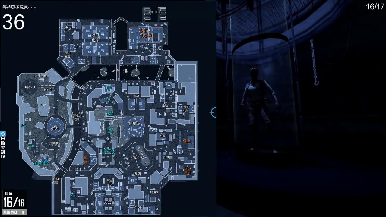 Đi theo xu thế, Call of Duty cho ra mắt chế độ chơi sinh tồn Battle Royale