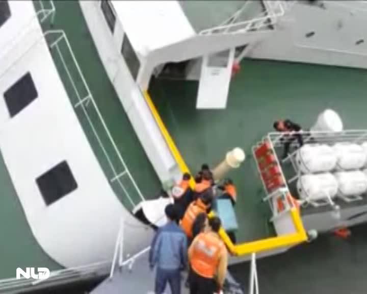Vụ chìm tàu Sewol: Tổng thống Hàn Quốc xin lỗi