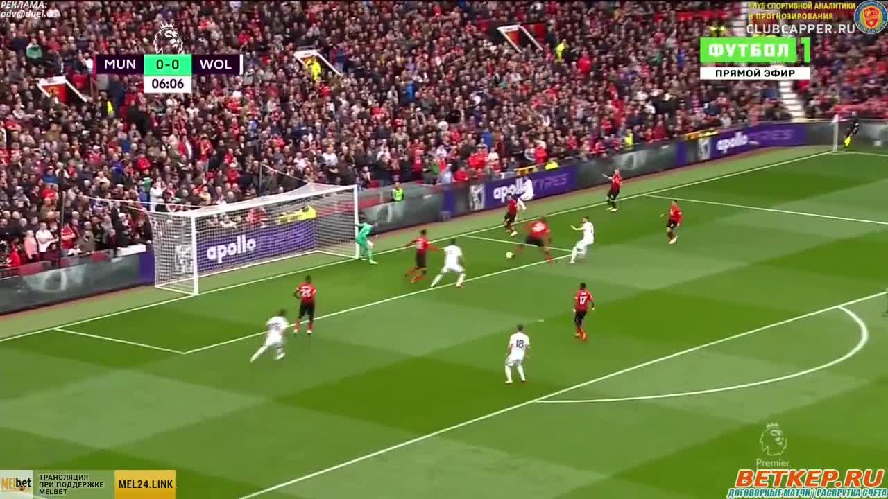 Highlight Man Utd vs Wolverhampton vong 6 NHA