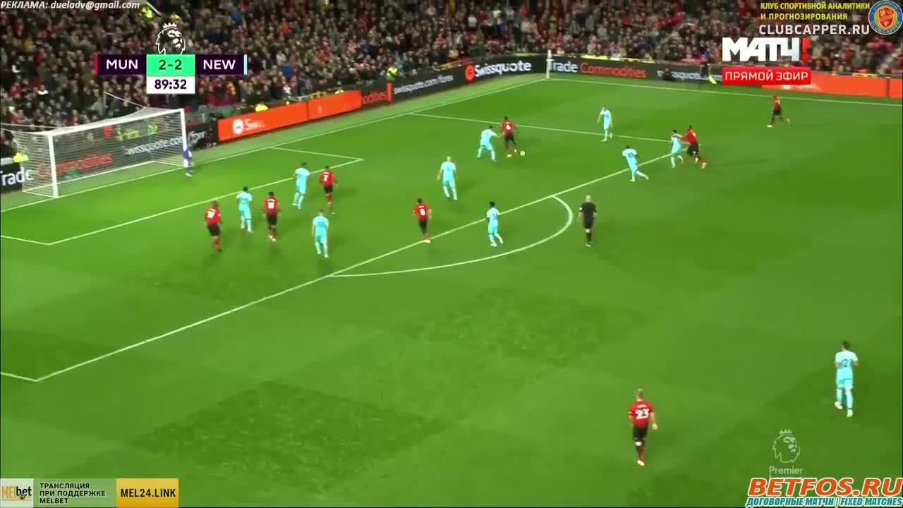 Man Utd vs Newcastle 90
