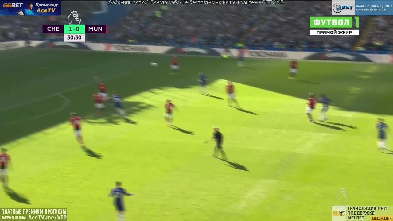 Chelsea vs Man Utd 31