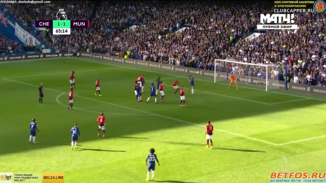 Chelsea vs Man Utd 66