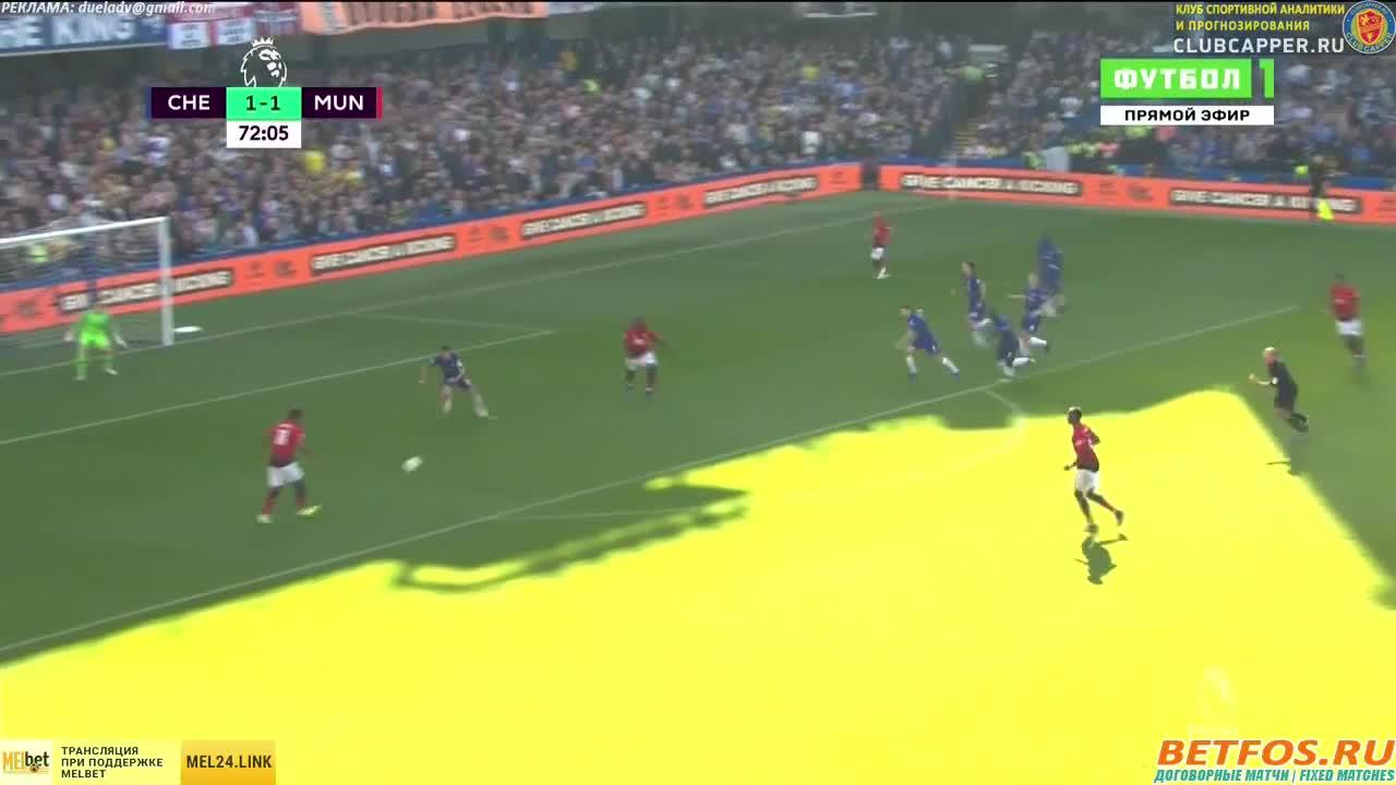 Chelsea vs Man Utd 73