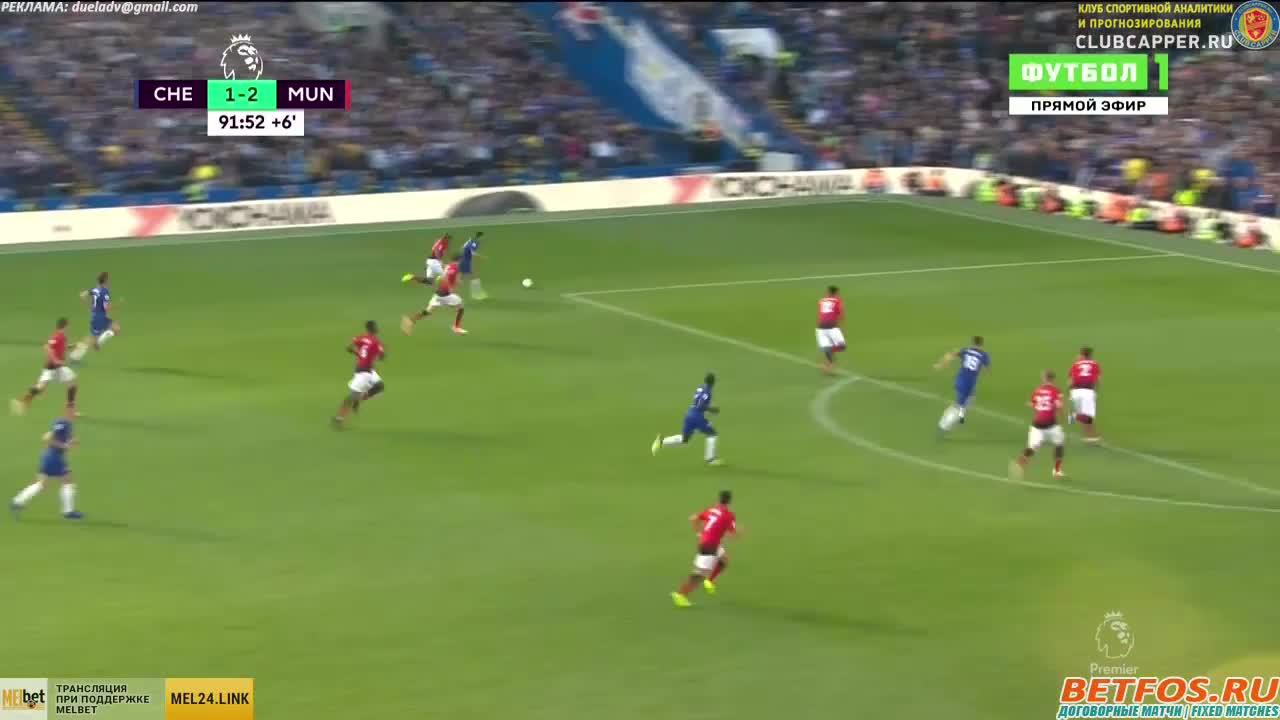 Chelsea vs Man Utd 93
