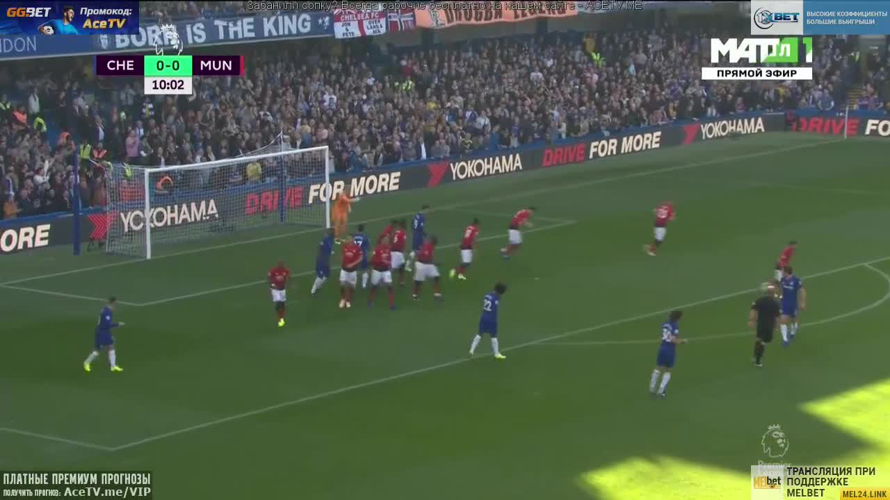Highlight Chelsea vs Man Utd vong 9 NHA