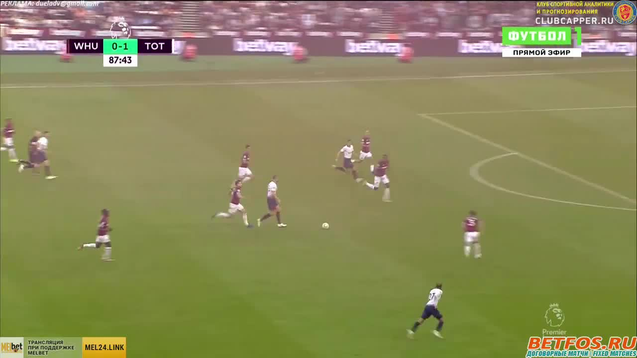 West Ham vs Tottenham 88