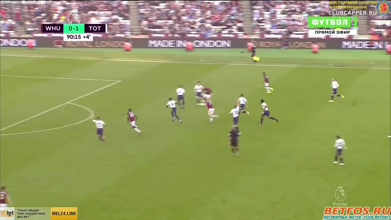 West Ham vs Tottenham 91