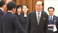 Ông Kim Jong-un mời Tổng thống Hàn Quốc tới Triều Tiên