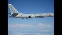 Máy bay ném bom Trung Quốc cất hạ cánh trên Biển Đông