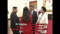 Phong cách thời trang ấn tượng của Đệ nhất phu nhân Triều Tiên tại Trung Quốc