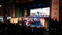 Mừng 60 năm thành lập Đại học Sư phạm Huế