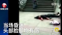 Cô gái ngã tử vong vì vừa đi vừa dùng điện thoại di động
