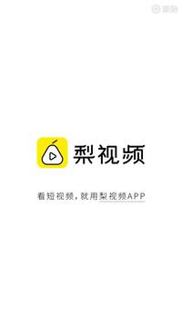 """Clip """"du khách Trung Quốc bị đuổi khỏi nhà hàng tại Nhật"""" khiến dân mạng tranh cãi"""