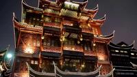 Khám phá Dự Viên, Thượng Hải muôn sắc về đêm