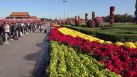 Khám phá Tử Cấm Thành, Bắc Kinh