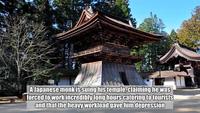 Nhà sư bị trầm cảm, kiện ngôi đền Nhật Bản vì làm việc quá sức