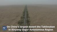 Vẻ ngoạn mục của tuyến đường cao tốc xuyên qua sa mạc lớn nhất ở Trung Quốc