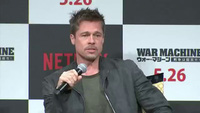 Brad Pitt tại Tokyo