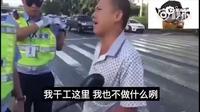 Video bị cảnh sát bắt, người đàn ông giở chiêu lạ thoát thân