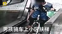 Video bé trai vác xe đạp lên thang cuốn ở Trung Quốc