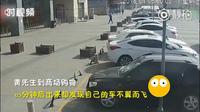Video ô tô bị gió thổi đi ở Trung Quốc