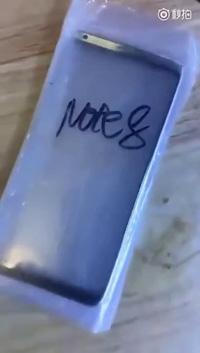 Rò rỉ video lộ hình ảnh mặt trước của Galaxy Note 8