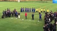 Tổng thống Hàn Quốc cùng Phu nhân thực hiện nghi thức đá bóng tượng trưng
