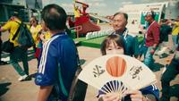 Nhận định cơ hội chiến thắng của Anh, Nhật Bản đêm nay