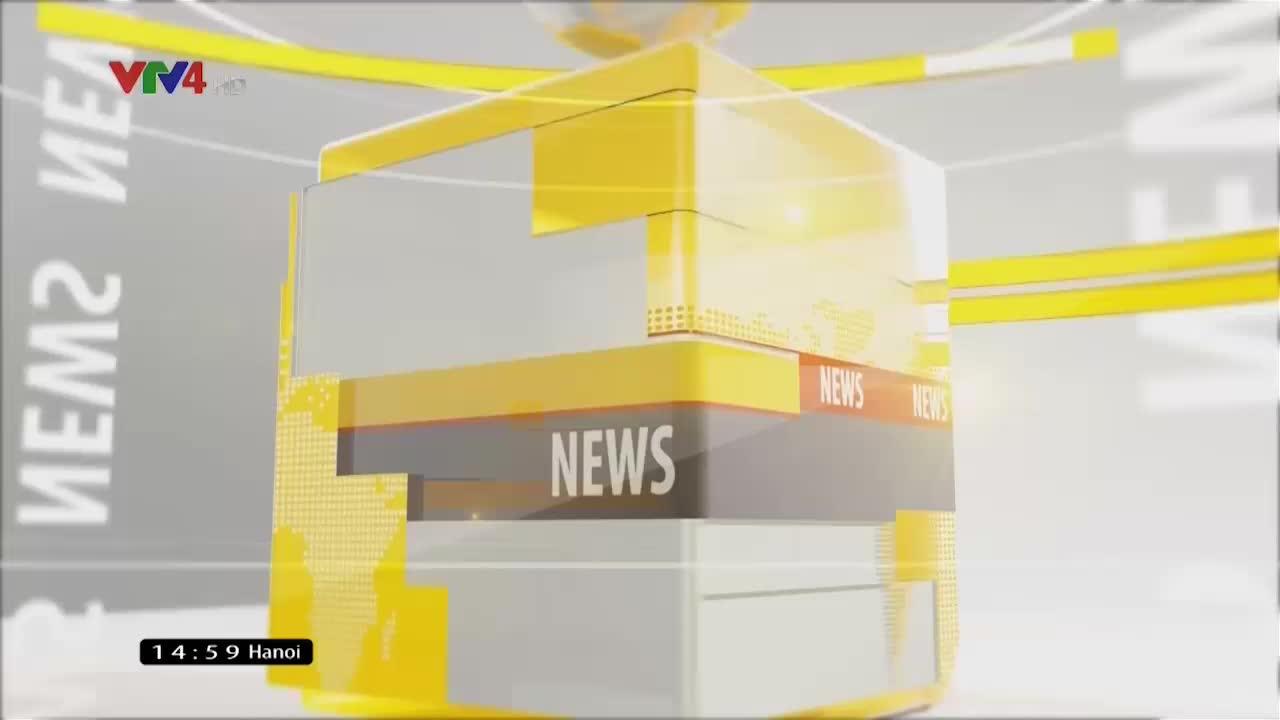 News 3 pm - 7/12/2017