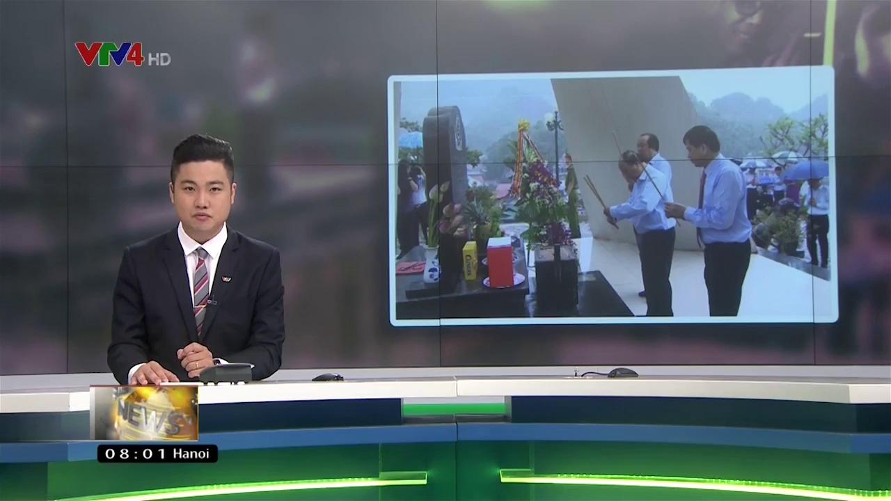 News 8 am - 7/17/2017