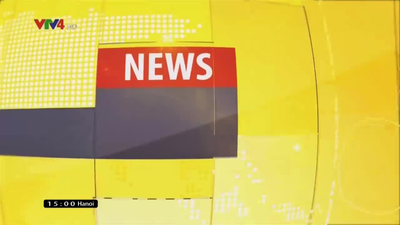 News 3pm - 7/25/2017