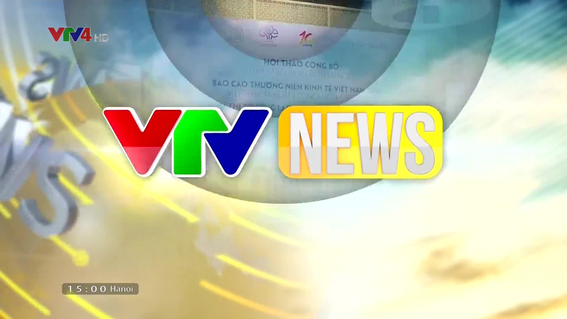 News 3 pm - 5/08/2018