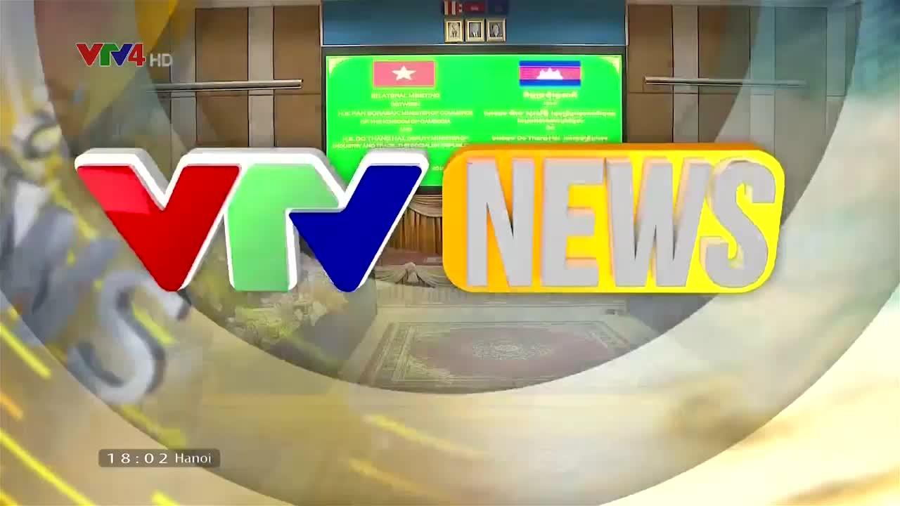 News 6 pm - 5/11/2018