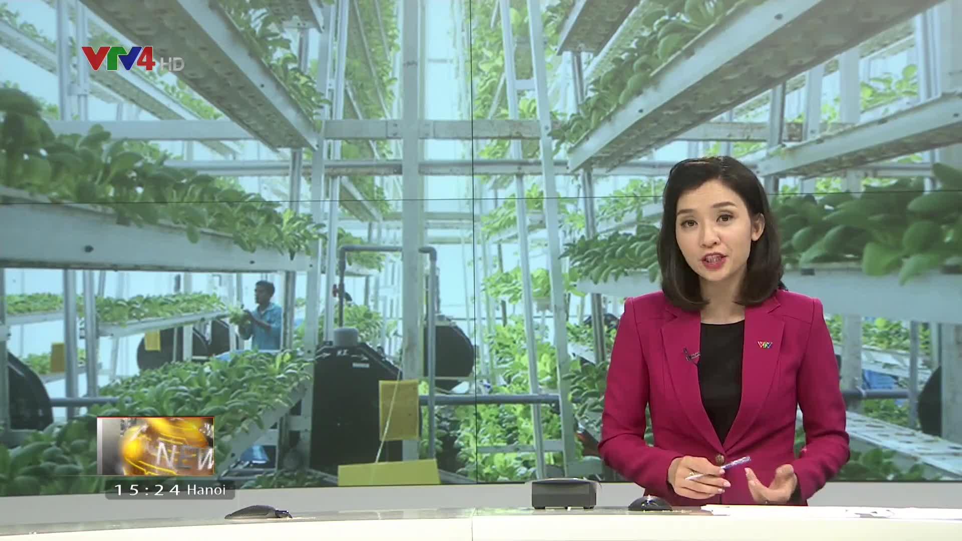 News 3 pm - 5/17/2018
