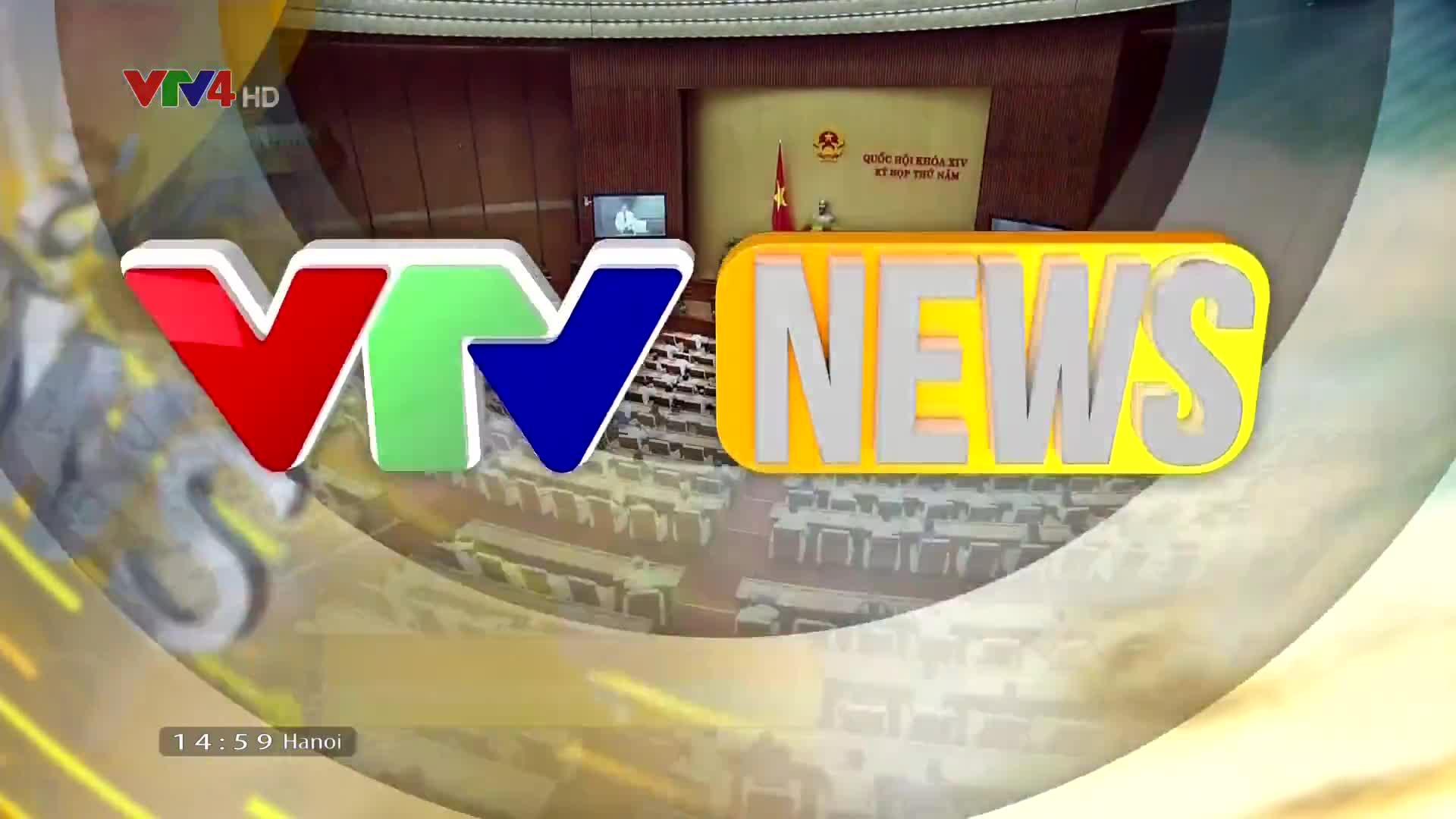 News 3 PM - 6/08/2018