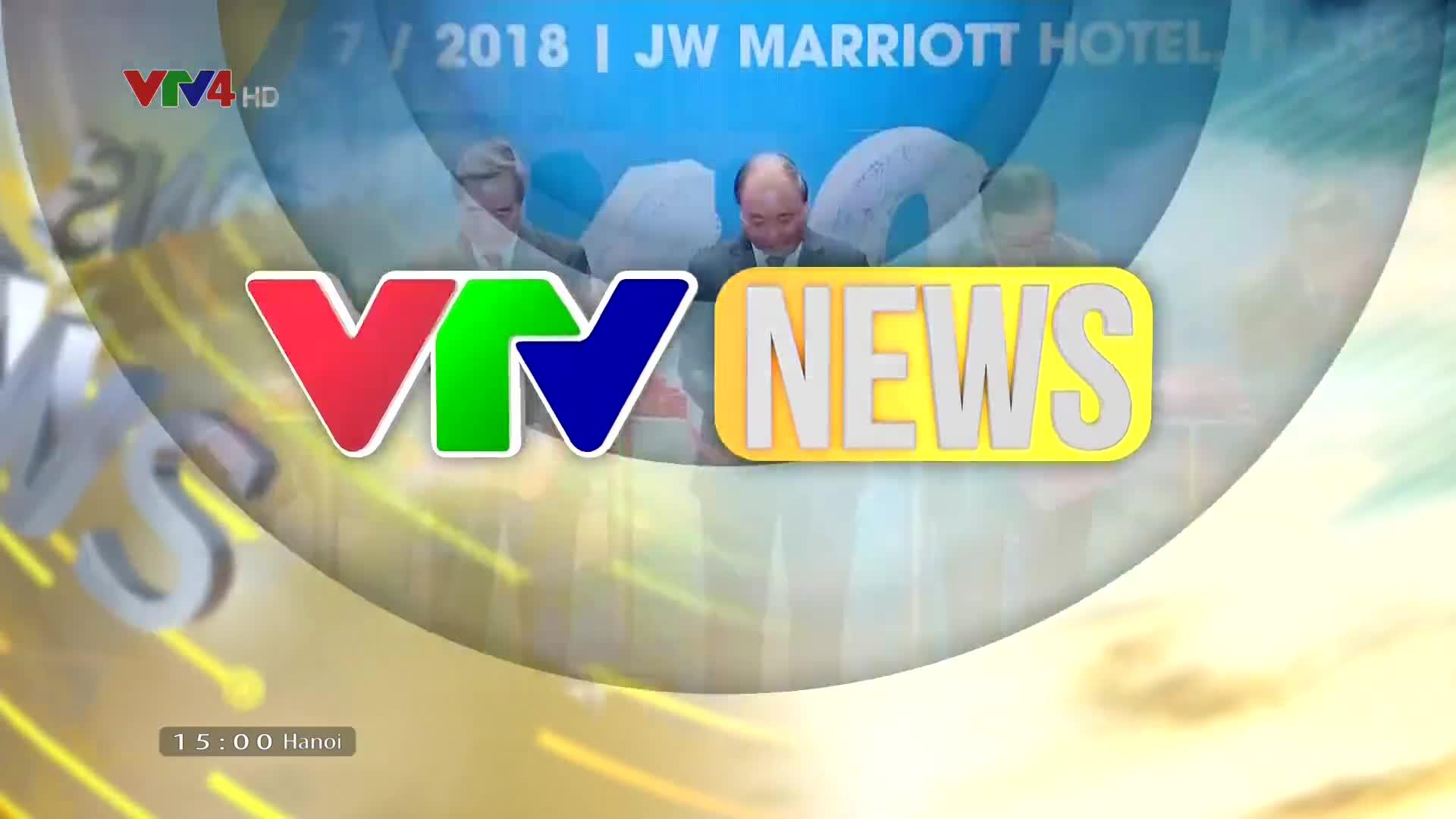 News 3 PM - 7/13/2018