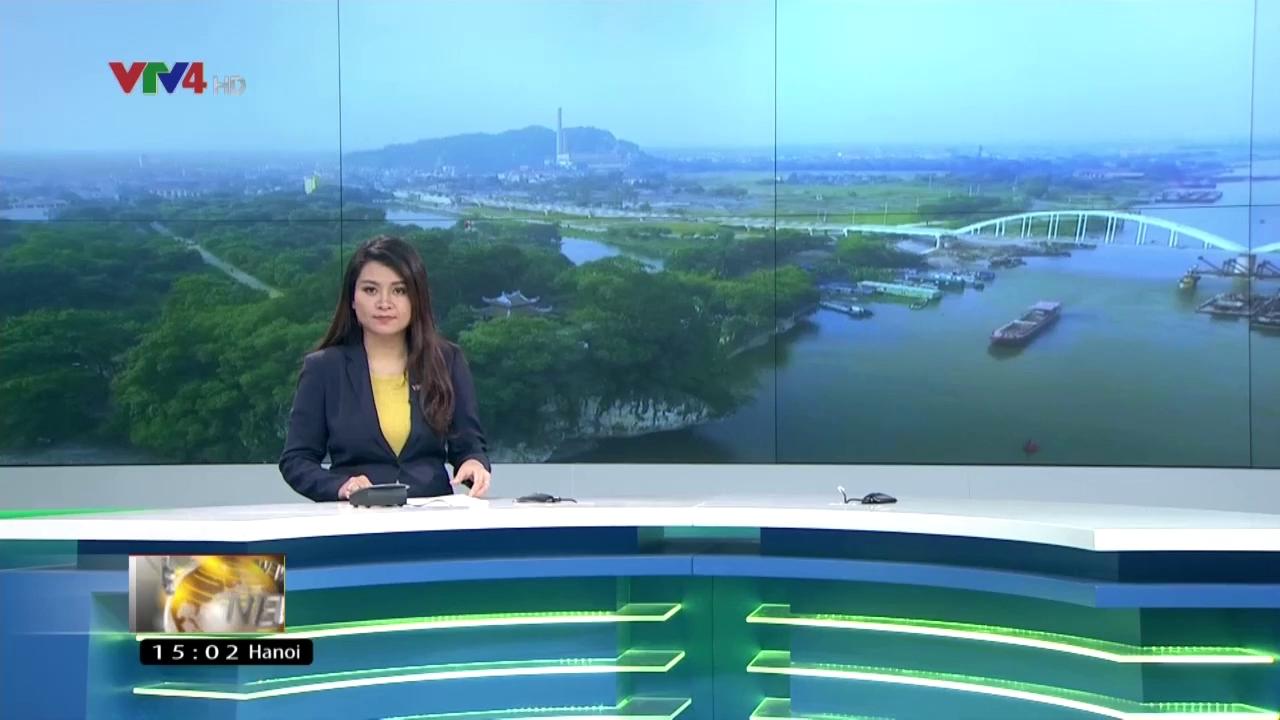 News 3 pm - 3/28/2017