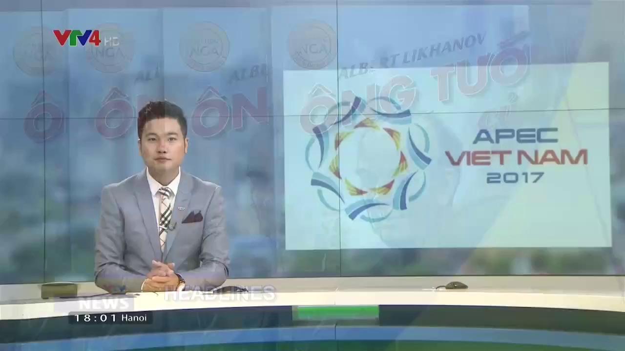News 6 pm - 5/16/2017