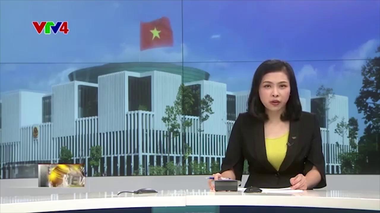 News 3 pm - 11/16/2017