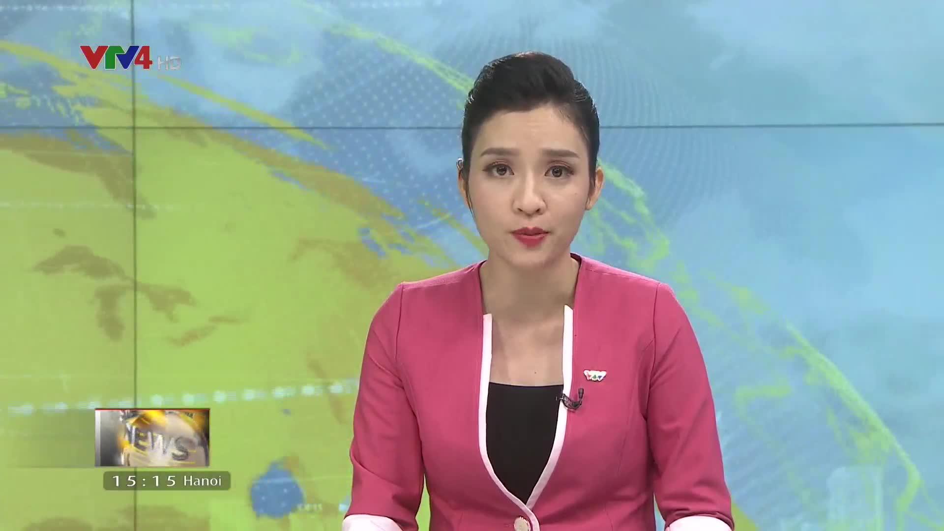 News 3 PM - 6/12/2018