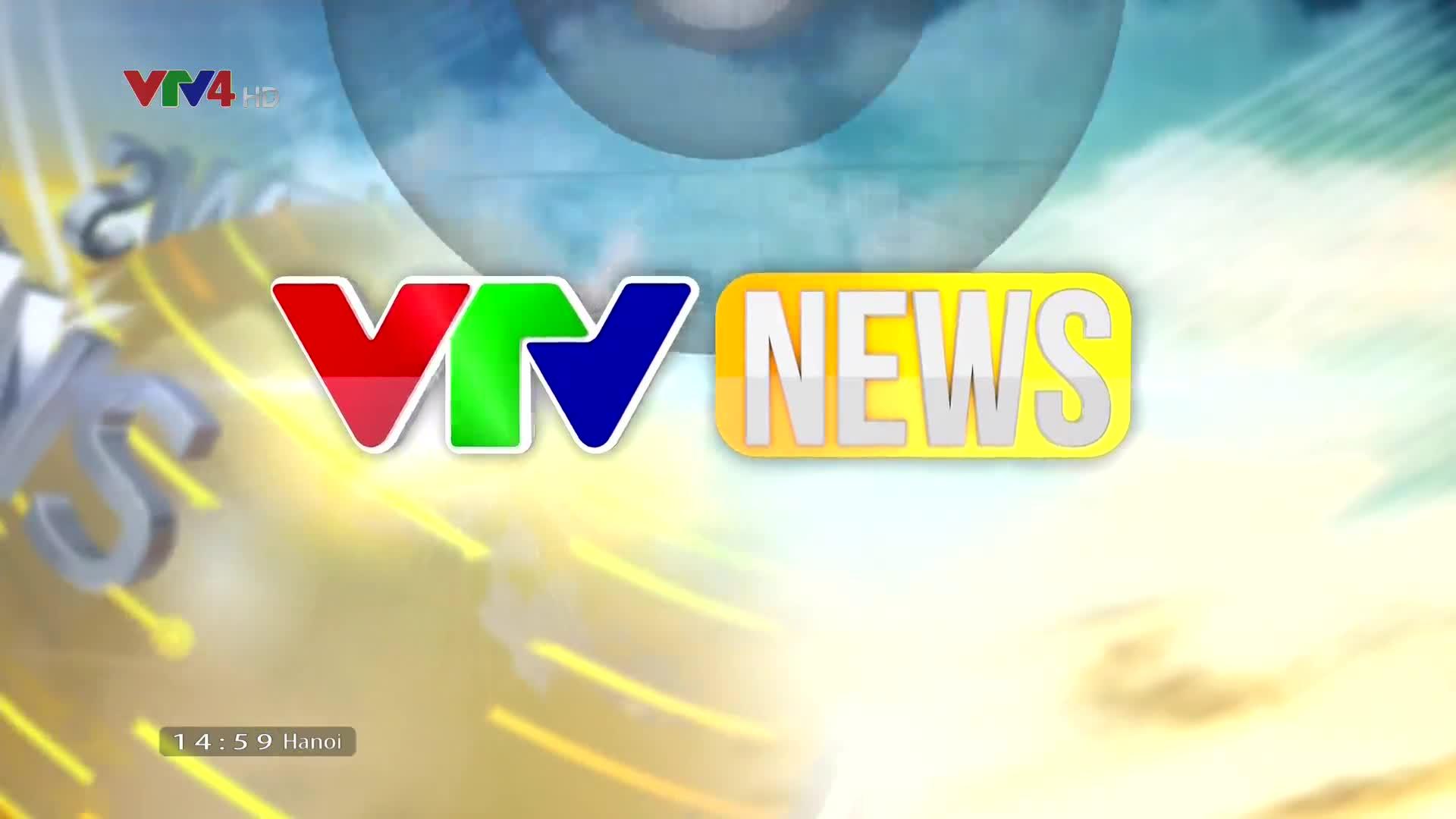 News 3 PM - 7/12/2018