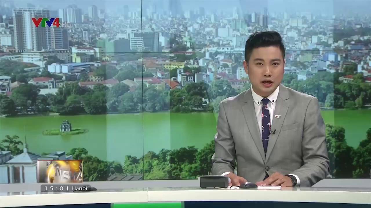 News 3 pm - 9/11/2017