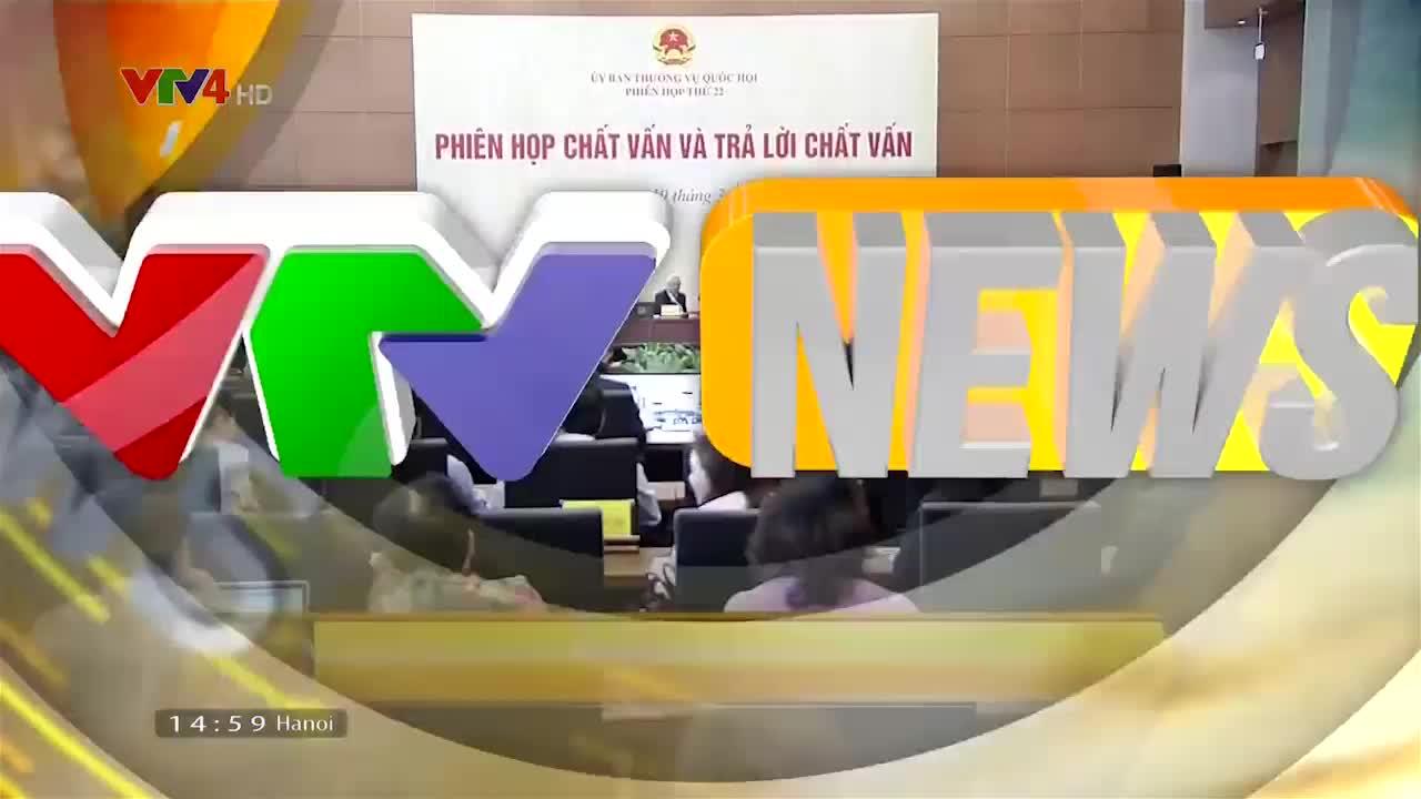News 3 pm - 3/19/2018