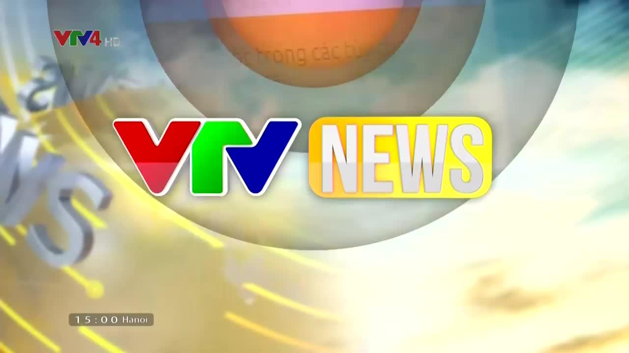 News 3 pm - 4/12/2018