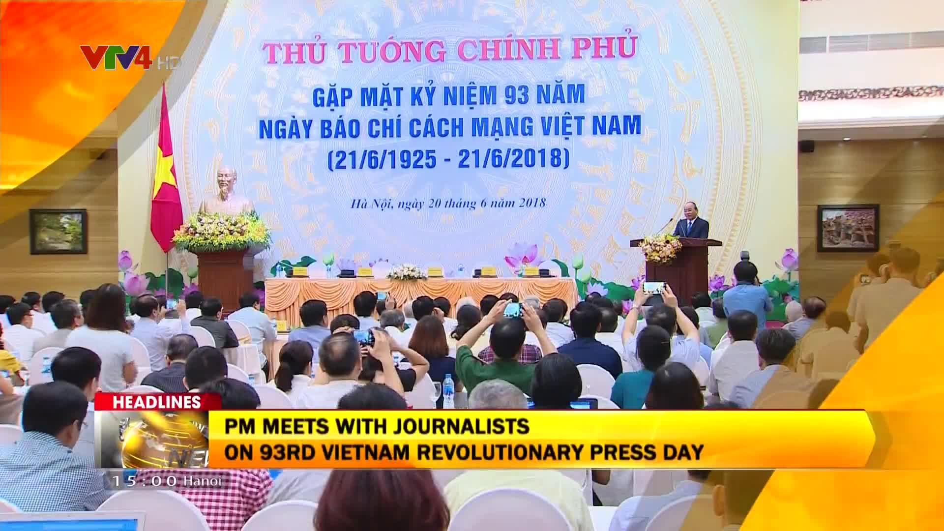 News 3 PM - 6/20/2018