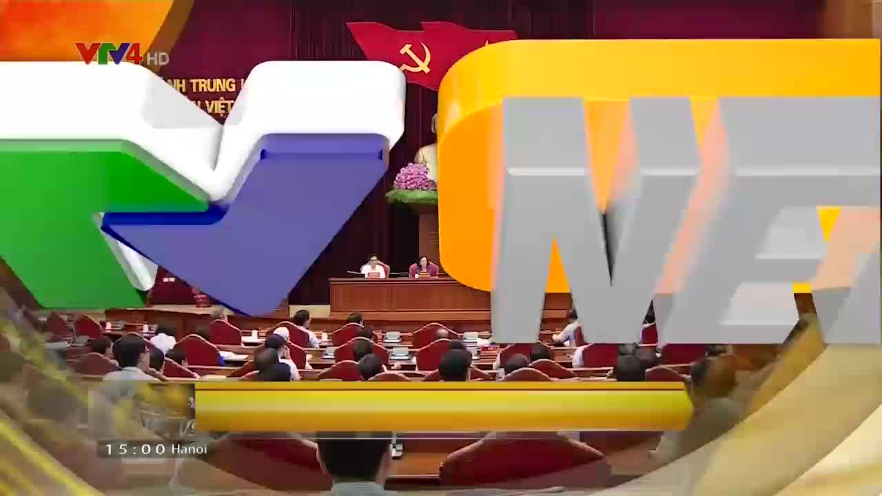 News 3 PM - 7/16/2018