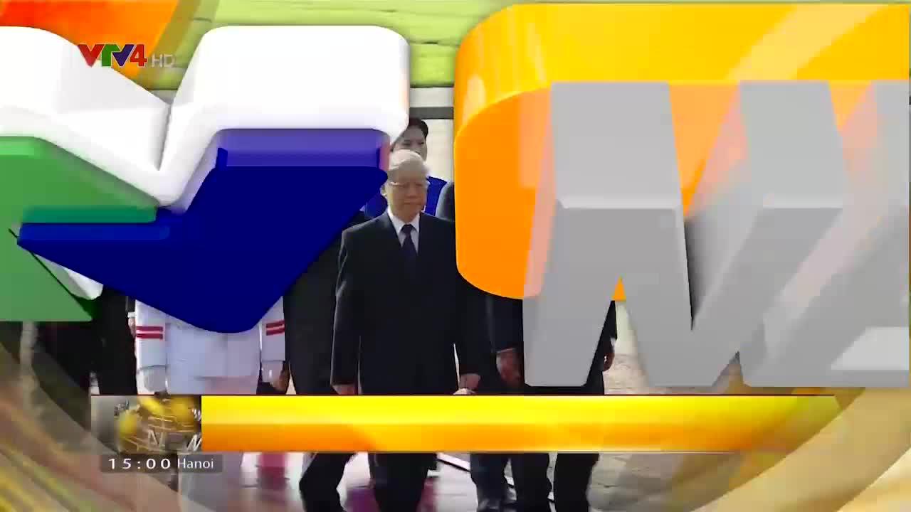 News 3 pm - 5/18/2018