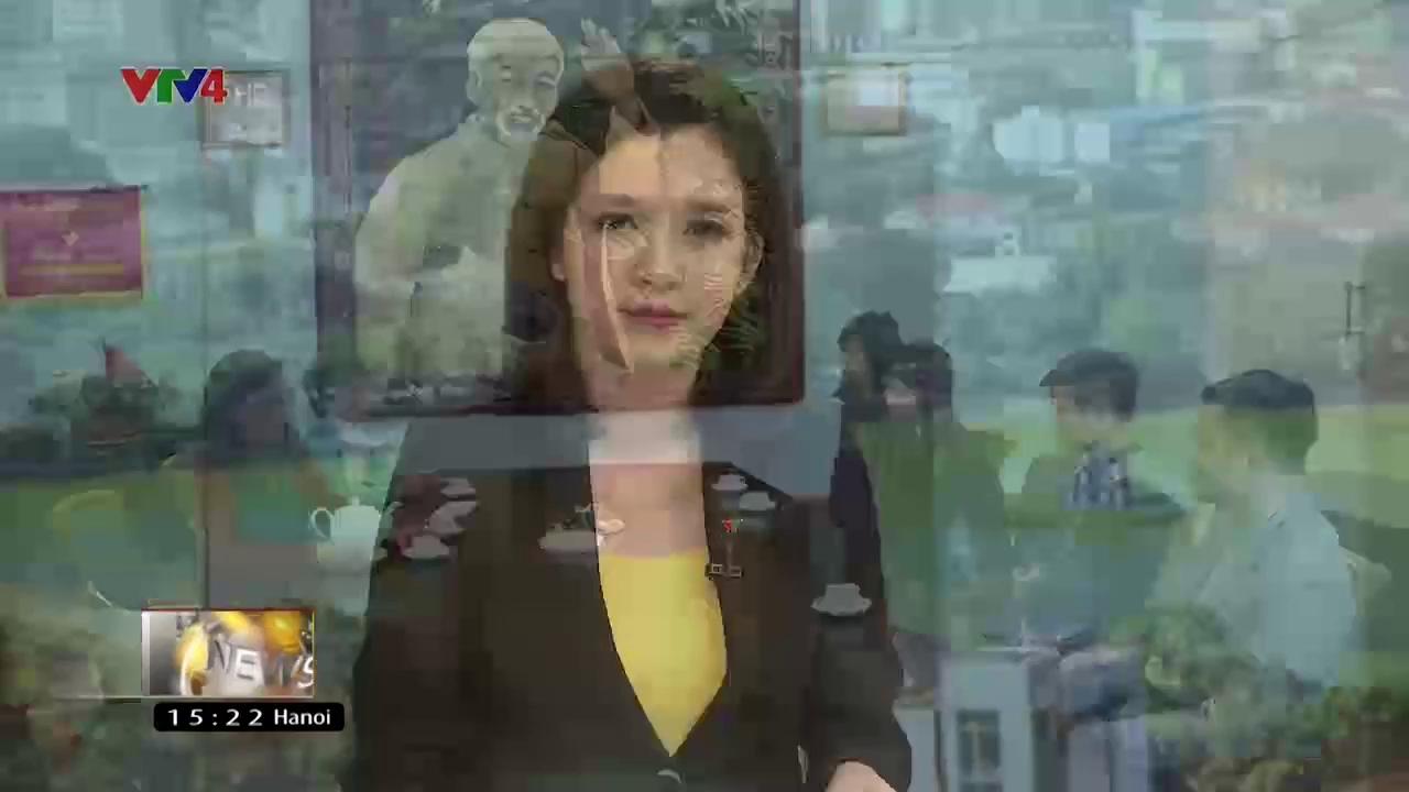 News 3 pm - 7/11/2017