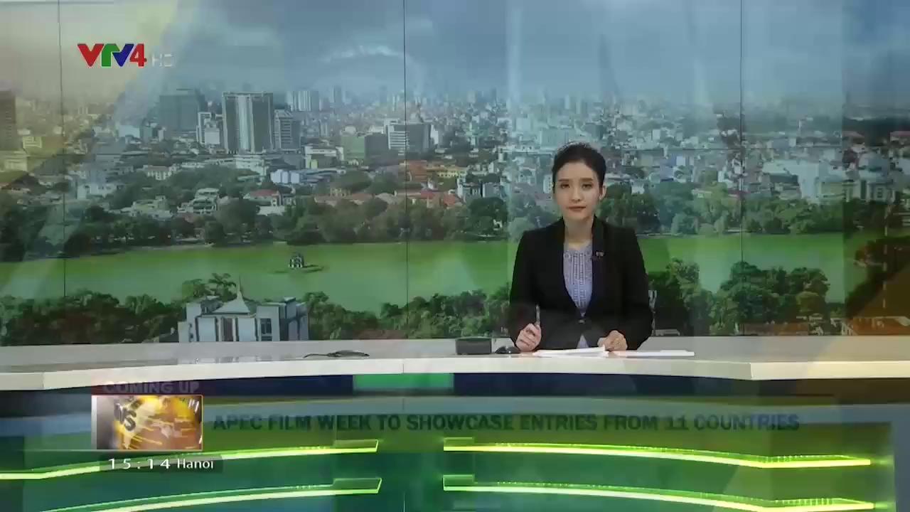 News 3 pm - 10/12/2017